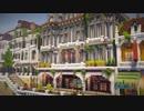 【Minecraft】cocricotで水上都市を作ってみるよ part3