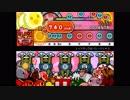 【太鼓さん次郎】トイマチック☆パレード!!(本家譜面) 1.5倍速プレイ