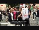 【慰安婦の日】台湾人「日本は謝罪と賠償を」