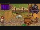 【Graveyard Keeper】異世界で墓守のお仕事!-初めての〇〇処理-【実況プレイ】♯1