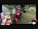 この広い世界をバイクで楽しむ旅! 大洗(キャンプ)?編