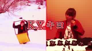 K.Y.キヨ