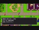 【実況】20数年ぶりにドラゴンクエスト1を実況するぜ!【Part1】PS4版 thumbnail