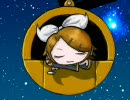 【ニコニコ動画】【鏡音リン】 夢じゃないよ 【オリジナル曲】を解析してみた