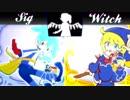シグ VS ウィッチ Bad Apple!! 【ゆっくりK】