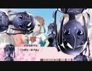 【ゆゆゆ音MAD】メタルカリン64