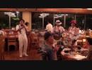 【やってみた】ジンギスカンに初挑戦!生演奏も聞いてみた♬なばなの里 長島ビール園