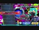 秘密警察 EXTREME (FINE0 103.08%) 【Project DIVA Arcade FT】