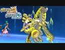 【ポケモンUSM】ウルトラ強くなるためのレーティングバトル対戦日誌 Part36【ジャラランガ】