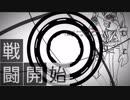 【弱ペダ】ペダルクロニカ1-4【ネクロニカ】