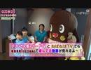 【プリンセス姫スイートTV&ねば~る君コラボ第2弾】茨城のお土産対決!