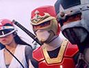 世界忍者戦ジライヤ 第9話「ワナワナ罠のパコ作戦」