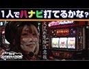 NEW GENERATION 第68話 (3/4)