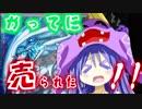 55万円の遊戯王カードを淫獣に勝手に売りとばされる魔王少女Vtuber