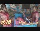 第73位:【FO4NukaWorld】ヘタレトレバー遊園地【初見実況】#.16