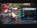 【実況】イースVIII -Lacrimosa of DANA- を初見で実況してみる Part_008【PS4版】