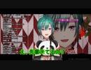 第46位:【字幕】こわーいヤンキーの先輩に見られクソ雑魚化する緑仙 thumbnail
