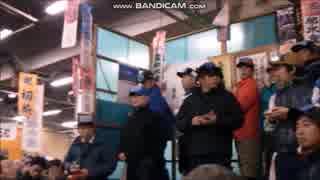 築地のセリの動画に王手ニコ生主『世界の○こき隊』の声が入っていた?!