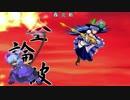 【MUGEN】悟空&べジータ主催!狂中位最強のフュージョン杯part19