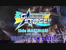 第87位:THE IDOLM@STER SideM 3rdLIVE TOUR ~GLORIOUS ST@GE!~ LIVE Blu-ray 幕張公演ダイジェスト映像