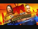 第25位:【WWE】AJスタイルズ(ch.)vsサモア・ジョー【SS18】