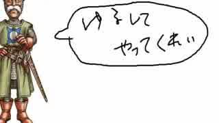 (59)強い女目指してドラクエ7実況プレイ ~笑って許して~