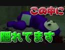 【GMOD】キャラスキンの中に誰かいるかくれんぼ【prophunt】