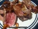 アメリカの食卓 700 フィレ肉を永沢ガーリック醤油でガッツリ食す!