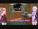 【Shadowverse】アディショナルが待ち遠しいダリスちゃん【voiceroid実況】