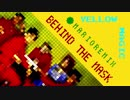 YMO - Behind the mask (Mario-style Remix) by KiNoTch