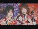 【すな×しん】東京サマーセッション【踊ってみた】