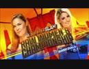 【WWE】アレクサ・ブリス(ch.)vsロンダ・ラウジー【SS18】