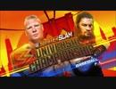 第7位:【WWE】ブロック・レスナー(ch.)vsローマン・レインズ【SS18】