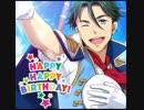 【KING OF PRISM prism rush ! LIVE 】HAPPY HAPPY BIRTHDAY!  ミナトver