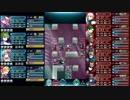 【FEH】絆英雄戦ミカヤ&サザ インファナル ☆4のみ スキル継承無し