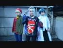 【狼ゲーム】デスマッチ組でリバーシブル・キャンペーン踊ってみた【コスプレ】