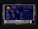 第47位:【ライトファンタジー】誰もが認めるライトなクソゲーをやろう会_Part09