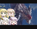 [MHW]銀の龍の背に乗れよ[VOICEROID実況]