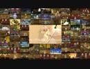 【FF14】ユニ10周年記念動画【ユニ生】