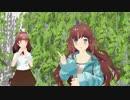 第96位:クールビズ×クールシェア×省エネ家電編:COOL CHOICE イメージキャラクター3DCG動画