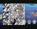 日本艦縛りでアズールレーン実況プレイpart84