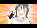 あそびあそばせ 第7話「怪盗・あそ研」「恐怖の女」「電波でGO」「おっぱいの悲劇」 thumbnail