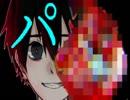 苺パルフェと殺人紳士のパラ性癖 【オリジナル】【VOCALOID】【VY1 V4】