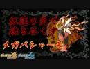 【ポケモンUSM】リーフィアと勝利を積み上げるシングルレート#27【17xx】