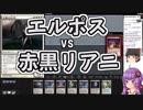 【MTG】ゆかり:ザ・ギャザリング #85 別館の大長【レガシー】