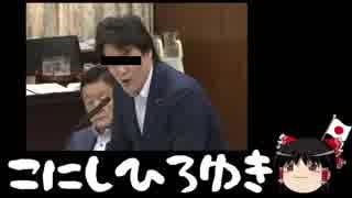 【ゆっくり保守】安倍首相に難癖をつけるだけの簡単なお仕事