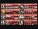 [城プロ:RE]三湖に交わる仮初の絆 絶弐難 ガチャ産高レア抜き(LV62~73 平均69)