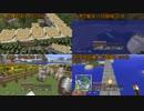 【Minecraft】マインクラフト 初見実況プレイ173