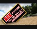 【ARK】アンノウンジャーニー 第1話【ゆっくり実況】