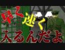 第5位:【GMOD】探偵さんは、僕が守る!【実況】